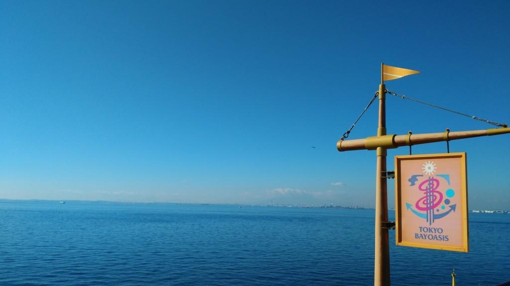 海ほたるの屋上から撮った写真です